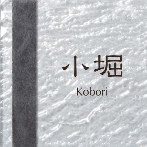 ユニソン デコサイン ノア    120×120 type2 レイアウトB  アクセントプレート色:ブラック   『表札 サイン 戸建』|kiro