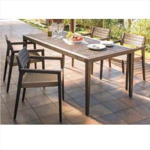 タカショー ミカド テーブルチェアー5点セット 『ガーデンチェア ガーデンテーブル セット』 kiro