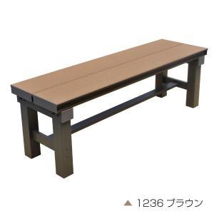 旭興進 人工木 アルミベンチT型 1236 ブラウン  aks25708  |kiro