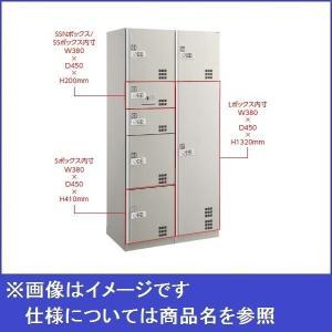 ダイケン  宅配ボックス  TBX-BD3型   スチール扉仕様   Lユニット   TBX-BD3L   *捺印装置付ユニットが別途必要です。|kiro