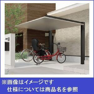 リクシル カーポート SC ミニ 基本 21-22型 標準柱(H19) 『LIXIL』『自転車置場サイクルポート自転車屋根』|kiro