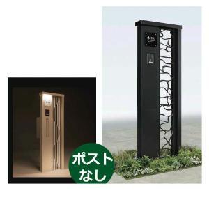 YKKAP シャローネ ポストユニット S05型 TMB-SP 表札灯タイプ ポスト加工なし インターホン加工付きR(L) 『門柱 機能門柱 ポスト |kiro