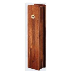 カクダイ 角水栓柱用化粧カバー(木)  624-137 『水栓柱・立水栓 オプション』 kiro