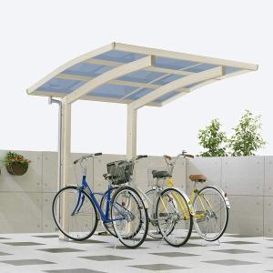 サイクルポート YKKAP レイナポートグラン ミニ 22-21 ポリカ屋根 標準基本セット  『サビに強いアルミ製 家庭用 自転車置き場 屋根』|kiro
