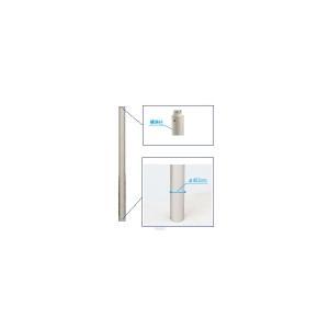 YKKAP 歩行補助用手すり パルトナーUDフェンス(自立タイプ) 標準柱・湿式用 T100