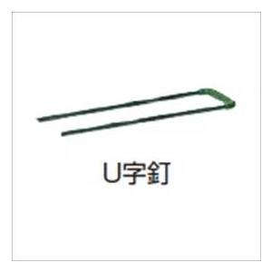 タカショー 透水性人工芝固定用部材 U字釘 W40×L150mm JO-01C コード:25323400