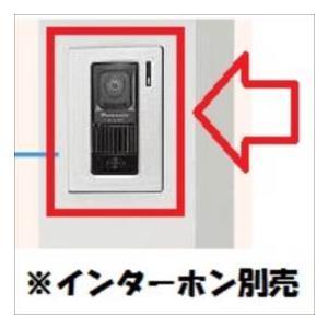 リクシル インターホンカバーB ウィルモダンスリム部材用 *インターホン子機番号をお知らせ下さい 『機能門柱 機能ポール』|kiro