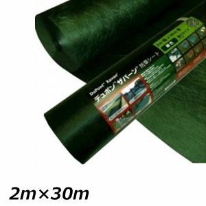 グリーンフィールド ザバーン防草シート240 強力タイプ/厚...