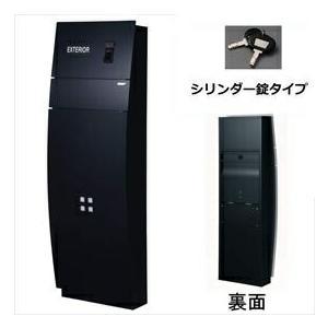 三協アルミ ステイム AJタイプ 座面なし STM-AJ シリンダー錠タイプ *表札はネームシールとなります 『機能門柱 機能ポール』 KT(黒)|kiro