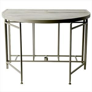 杉田エース パティオ・プティ ムーン テーブル MOON 『ガーデンテーブル ガーデンファニチャー』 kiro
