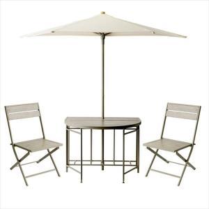 杉田エース パティオ・プティ ムーン テーブル×1、チェア×2、パラソル×1セット MOON 『ガーデンテーブルセット ガーデンファニチャー』|kiro