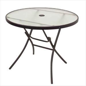 杉田エース パティオ・プティ トスカ テーブル TOSCA 『ガーデンテーブル ガーデンファニチャー』|kiro
