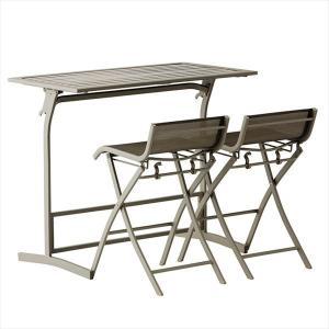 杉田エース パティオ・プティ バールバール テーブル×1、チェア×2セット BARBAR 『ガーデンテーブルセット ガーデンファニチャー』|kiro