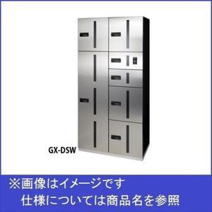 田島メタルワーク マルチボックス MULTIBOX GX-5 下段タイプ リターンボックス スチール 『集合住宅用宅配ボックス マンション用』|kiro