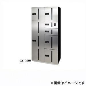 田島メタルワーク マルチボックス MULTIBOX GX-5 下段タイプ リターンボックス ステンレス 『集合住宅用宅配ボックス マンション用』|kiro