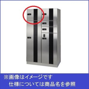 田島メタルワーク マルチボックス MULTIBOX GXE-1 中型荷物用 上段タイプ 『集合住宅用宅配ボックス マンション用』 へアライン|kiro