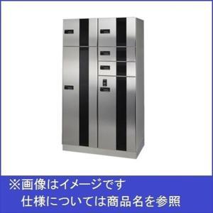 田島メタルワーク マルチボックス MULTIBOX GXE-8 大型荷物用(脱出レバー付) 下段タイプ 『集合住宅用宅配ボックス マンション用』 へアライン|kiro