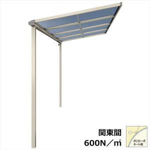 YKKAP テラス屋根 ソラリア 1間×2尺 柱標準タイプ 関東間 フラット型 600N/m2 ポリカ屋根 単体 標準柱 積雪20cm仕様|kiro