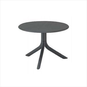 タカショー スプリッツ サイドテーブル NAR-LT01DG #33591600 『ガーデンテーブル』 ダークグレー kiro