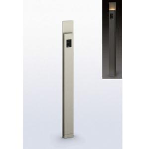 YKKAP ルシアス サインポール B01型 URC-B01 照明付き インターホン加工付き 複合カラー *表札はネームシールとなります 『機能門柱 機能ポール』|kiro