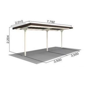 自転車置き場 ヨド物置 YOTC-280 追加棟(追加棟施工には基本棟の別途購入が必要です)  『公共用 サイクルポート 屋根』 ブラウニー|kiro