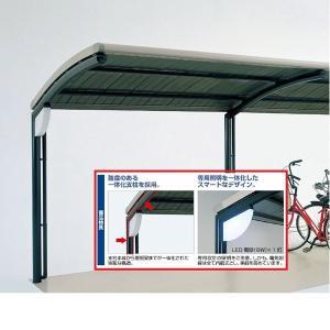 四国化成 サイクルポート SSR オープンタイプ 照明付支柱1本当り ※本体と同時購入価格|kiro