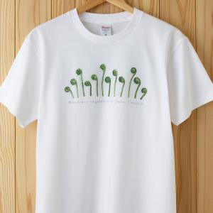 こごめTシャツ ホワイト|kiru-sansai