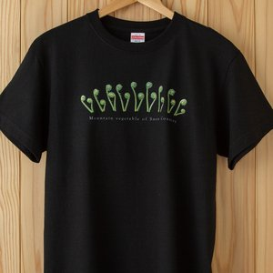 こごめTシャツ ブラック|kiru-sansai
