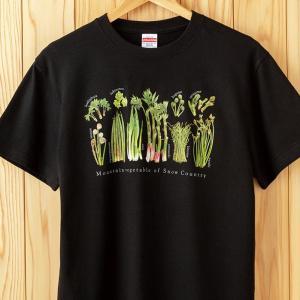 山菜図鑑Tシャツ ブラック|kiru-sansai