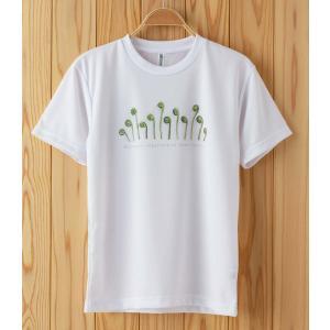 こごめドライTシャツ ホワイト|kiru-sansai