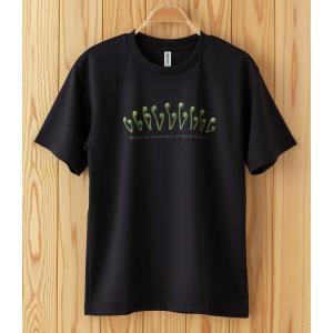 こごめドライTシャツ ブラック|kiru-sansai