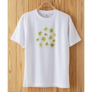 ふきのとうドライTシャツ ホワイト|kiru-sansai