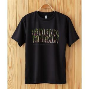 うどドライTシャツ ブラック|kiru-sansai