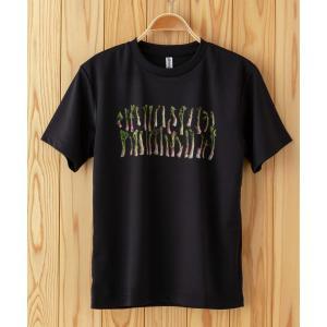 うどドライTシャツ(旧柄) ブラック|kiru-sansai