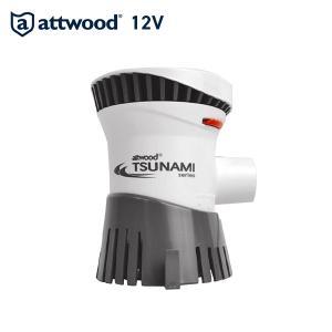 ビルジポンプ 12V 1200GPH  attwood カートリッジタイプ TSUNAMI 461210 【あすつく対応】|kisaka-direct