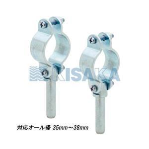ロックオールクラッチ 2個入り 対応オール径35mm〜38mm