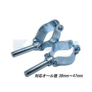 ロック オールクラッチ セット[2個1セット/対応オール径 38mm〜47mm] 691463 【あすつく対応】|kisaka-direct