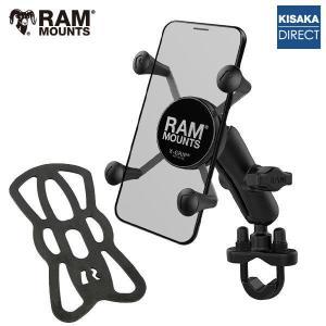 RAM MOUNTS ラムマウント RAM-B-149Z-UN7U スマホホルダー iPhone12...