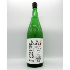ポイント2倍。 広島県産米の八反錦50%を使用。高知県工業技術センターで開発された酵母、CEL-24...