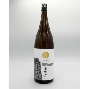 美丈夫 特別純米酒 1800ml 濱川商店 高知県 日本酒 特別純米酒