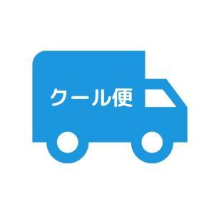 クール便利用(80サイズまで)|kisaki-syuka