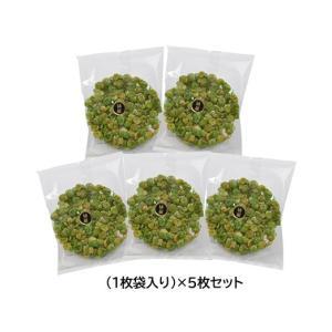 グリーン太鼓|kisakunet-shop