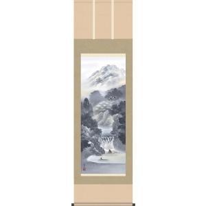 掛け軸表装のトップメーカー「三幸」の掛け軸です。 〜心潤す「伝統美」〜 様々な行事や四季によって、掛...
