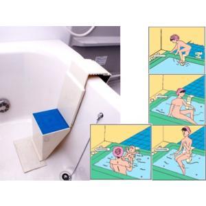 浴槽用ワンタッチステップ NEWタイプ/入浴/腰湯/椅子/ひじ掛け/送料無料