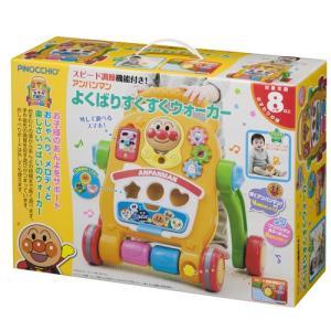 アンパンマン よくばりすくすくウォーカー(税別¥5235×1個)《 アンパンマン おもちゃ 知育玩具...