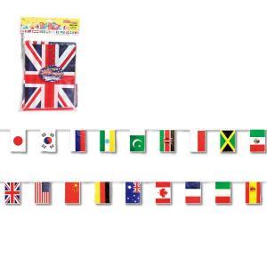 運動会やイベント、パーティーの定番品! 旗サイズ:30×20cm 全長7.3m 23ヶ国合計25枚入...