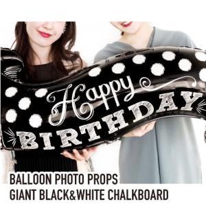 バルーンフォトプロップス ジャイアントブラック&ホワイトチョークボード (1パック)-C5K0 {バルーンアート 風船 バルーン 飾り 誕生日 }|kishi-gum