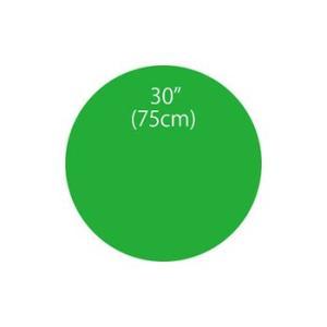 ジャイアントバルーン 75cm30