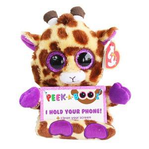 PEEK-A-BOOS ジェシー FDT00007ティーニータイズ Ty Teeny Tys(税別¥...