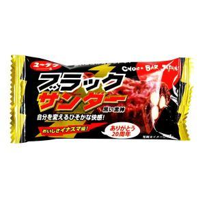 駄菓子 ブラックサンダー(税別¥24×20個)-FH食 { 幼稚園 夏祭り 景品 子供会 縁日 祭り }|kishi-gum